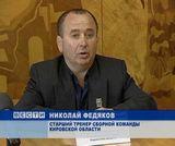 Кировская  школа греко-римской борьбы