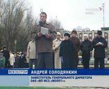 Акция протеста работников завода «Молот»