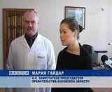 Визит Марии Гайдар в областную клиническую больницу