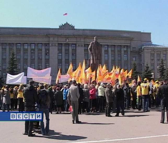 Митинги и демонстрации