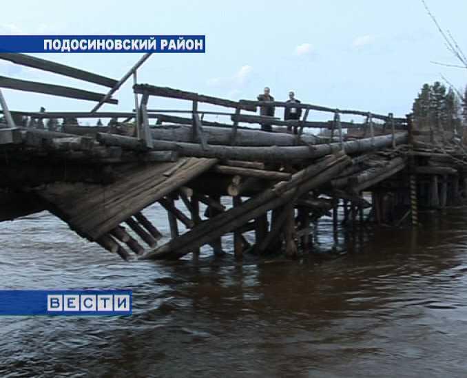 Деревянный мост не выдержал половодья