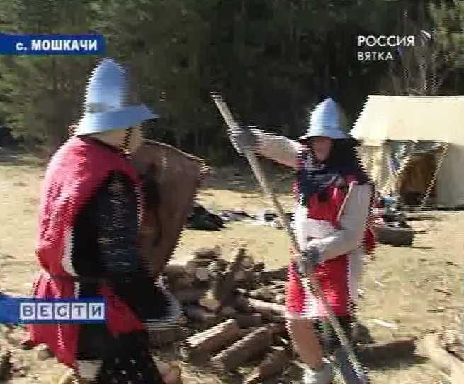 Вятские рыцари