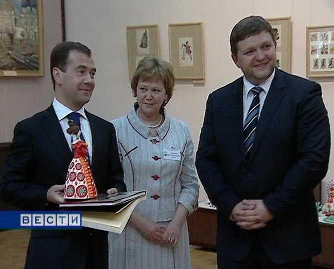 Долгожданный визит президента Дмитрия Медведева