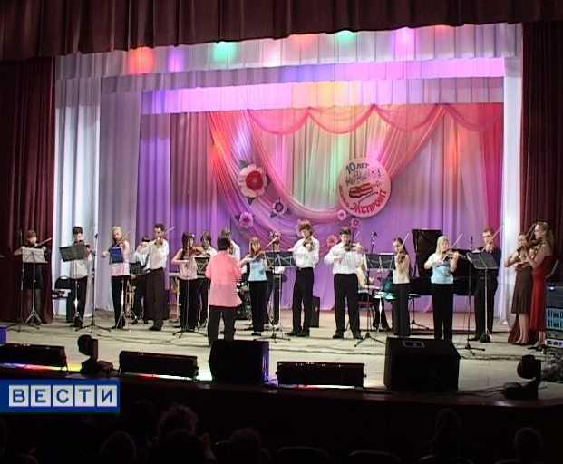 10 лет  музыкальному коллективу «Экспромт»