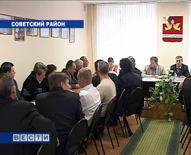 Визит губернатора в Советский район