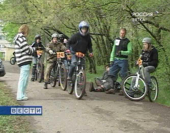 Велосипедный экстрим