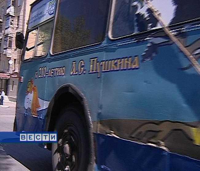 Пушкинский троллейбус
