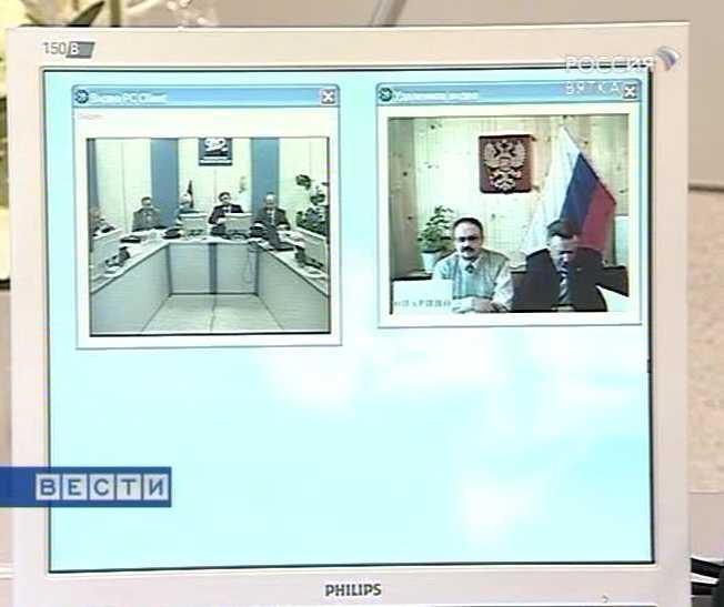 Видеоконференция с руководством муниципалитетов
