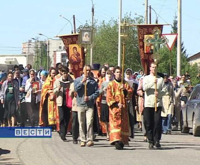 Крестный ход в память о царе-мученике