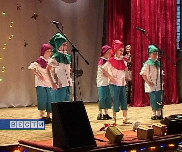 Концерт в  селе  Русское