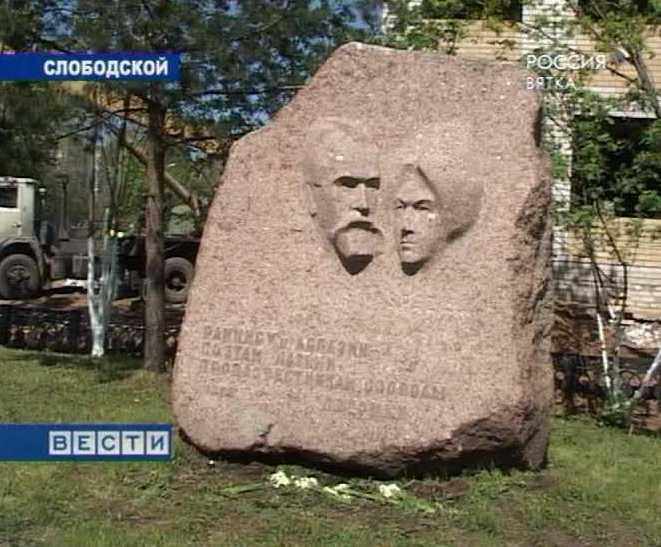 День памяти Яна Райниса