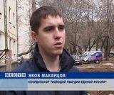 """Акция """"Очистим город от свастики"""""""