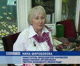 Премия имени Овидия Любовикова
