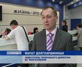 Новый сервисный центр Волгателеком