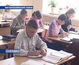 Реорганизация школы-интернат