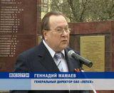 День Победы на заводе Лепсе