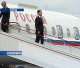 Дмитрий Медведев прибыл в Киров