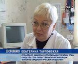 Новые методы лечения артериальной гипертонии