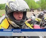"""Музыкально-экстремальный фестиваль """"Бам байк шоу -2009"""""""