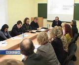 Православная конференция