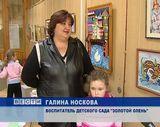 """""""С детства Пушкина люблю"""""""