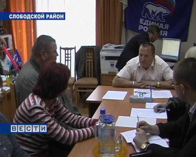 Алексей Розуван в Слободском