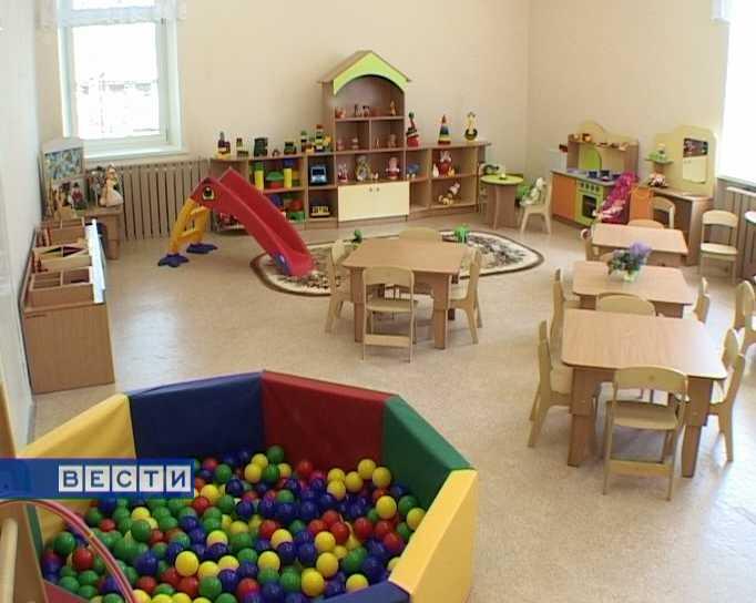 Новый детский сад