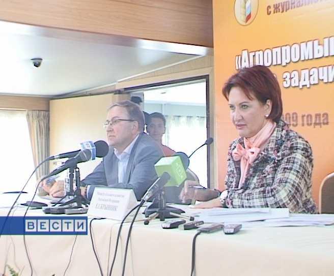 Пресс - конференция нового министра сельского хозяйства