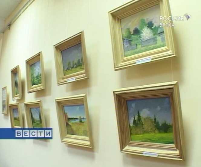 Выставка Николая Пушкарёва