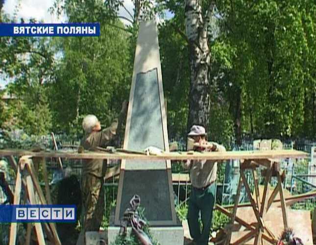 Памятник Василию Бабушкину