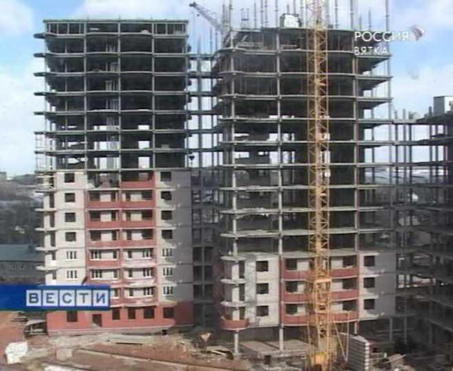 Нововведения в градостроительном кодексе