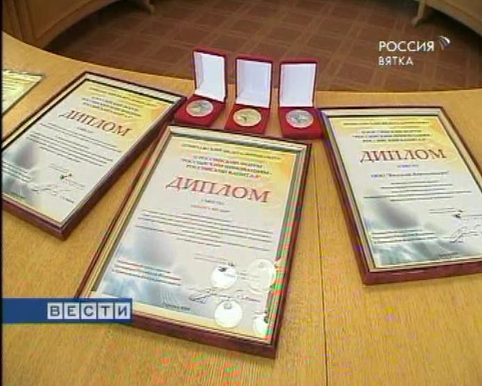 Кировские инноваторы удивили всю Россию