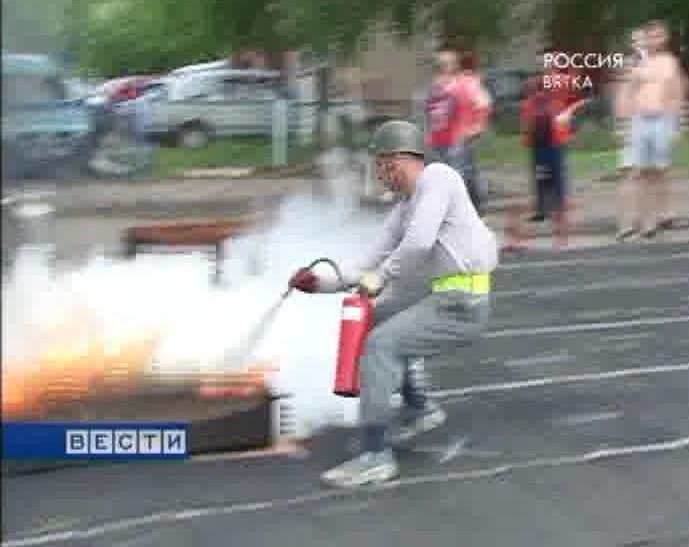 Пожарные старты