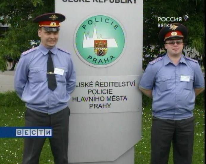 Полиция без границ