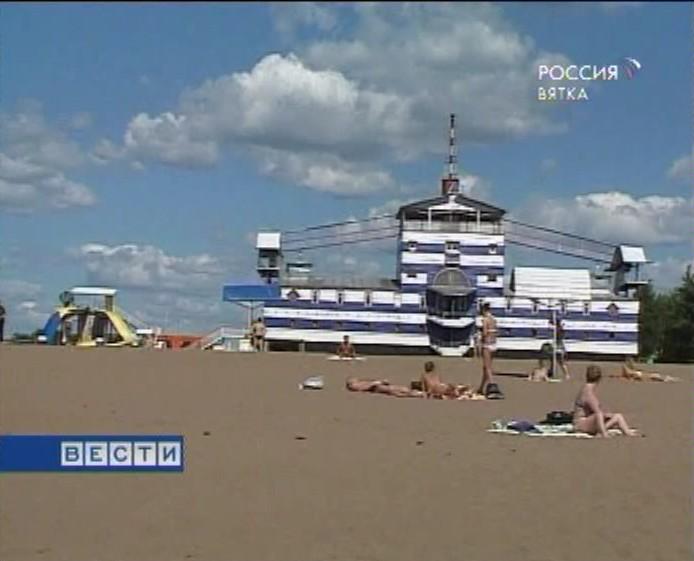 Городской пляж открыт