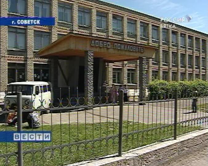 Школе N 1 г.Советска – 150!