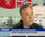 Памятный знак Александру Цырульникову
