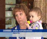 """Итоги благотворительной акции  ГТРК """"Вятка"""""""