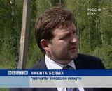 """Новый корпус в оздоровительном лагере """"Берёзка"""""""