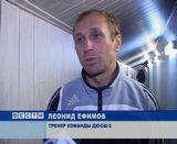 Матч юношеского Кубка России