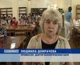 Презентация книги об Эмилии Штиной