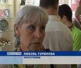 Православный художественный салон