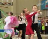 Чемпионат по спортивным танцам