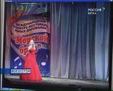 Кировчанка намерена выступить на «Евровидении»