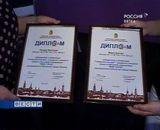 Новый успех ГТРК «ВЯТКА»