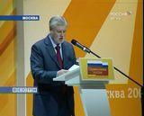 "Итоги IV съезда ""Справедливой России"""