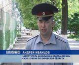 Профессиональный праздник сотрудников службы охраны уголовно- исполнительной системы