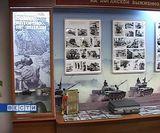Нововятский музей ветеранов Афганистана