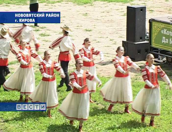 В минувшие выходные в парке отдыха Нововятского района города Кирова прошел татарский праздник Сабантуй.