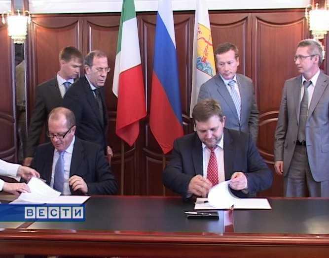 Официальная делегация  из Италии